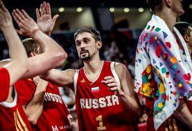 Drugi dzień ćwierćfinałów Eurobasketu – typ po kursie z zakładów bukmacherskich forBet