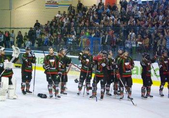 Bierzemy się za Polski Hokej – typ po kursie 2,19 w Fortunie