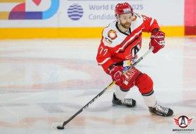 Typy bukmacherskie na czwartek z KHL